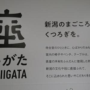 新潟県消防学校(第105期)初任科に感謝!