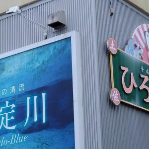 高知県消防学校(令和2年度)初任科に感謝!