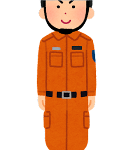 茨城県立消防学校(第32期)救助科に感謝!