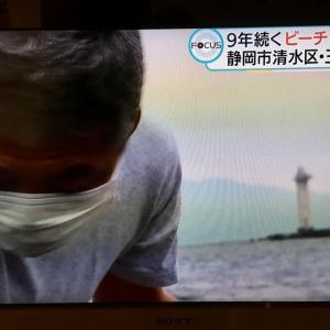 大滝正明展:TVの反響ありがとうございました!