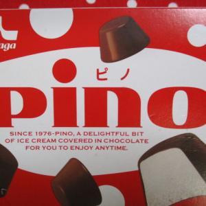 ☆レア・ピノ☆