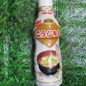 ☆麹入り味噌・おかきパンダ☆