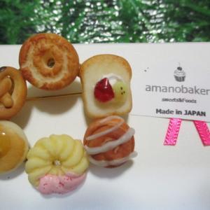 ☆amano bakery☆