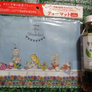 ☆午後の紅茶・ディズニー景品☆