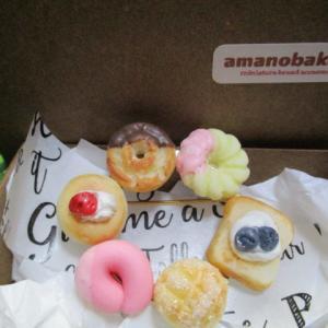 ☆amano bakery2☆