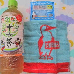 ☆十六茶の景品と檸檬コーヒー☆