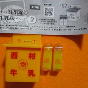 ☆レトロ牛乳箱&牛乳瓶2☆