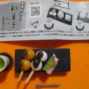 ☆和菓子カフェマスコット☆