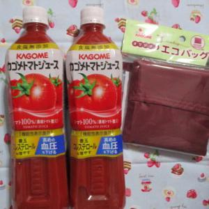 ☆カゴメ飲料の景品2☆