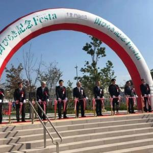 千里 円山の丘 街びらき記念Festa