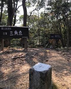 周南西緑地公園〜昼休みのウォーキング〜