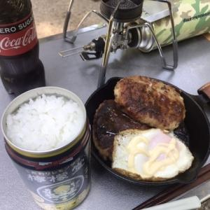 烏帽子岳ウッドパーク2021年5月〜山口県の無料キャンプ場〜