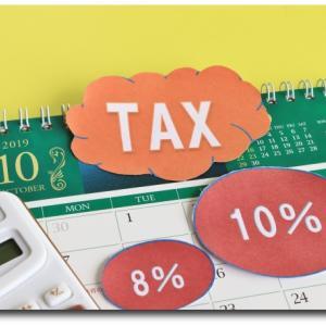 弊社商品のほとんどは軽減税率対象です!