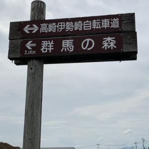 サイクリングサイクリング阿保ぅアホ―