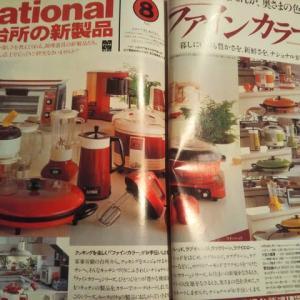 昭和の広告♥(その2)