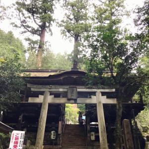 鞍馬・由岐神社