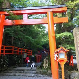 京都鞍馬リトリートツアー・最終章【貴船神社】