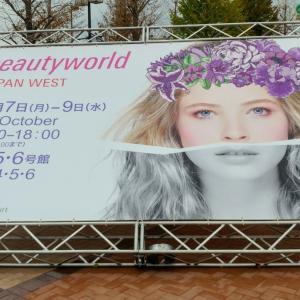 ビューティワールドジャパンウェストに行ってきました