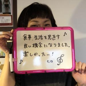 ◆食事・生活を見直す良い機会になりました【大阪市鶴見区のお客様】体質・食生活チェック