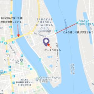 オークラ・プレステージ プノンペン2023年オープン