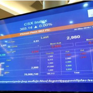 今後3年間で30社上場目標 カンボジア証券委員会の今度の取り組み
