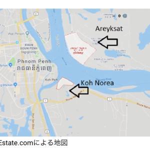 Koh Norea地区の開発写真