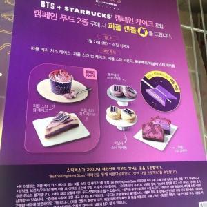 BTS × Starbucks