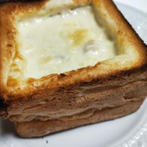 残りのパンは