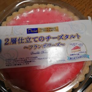 薄いケーキ(笑)