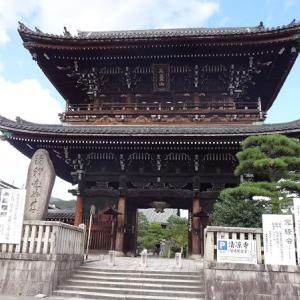 京都・嵯峨 清涼寺(嵯峨釈迦堂)