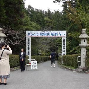 滋賀・比叡山延暦寺のお堂めぐり その2・西塔