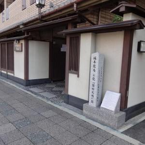 京都 粟田神社と合鎚稲荷神社