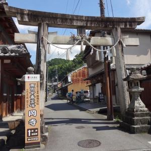奈良・岡寺と石舞台古墳(飛鳥路サイクリング記その3)