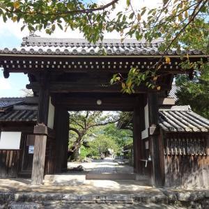 奈良・橘寺と高松塚古墳(飛鳥路サイクリング記その4)