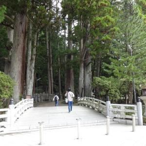 和歌山 高野山その1・奥の院と参道