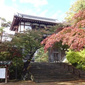 秋田・久保田城 その1・二の丸・佐竹史料館など