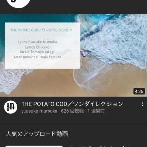 YouTubeチャンネルをリニューアル!