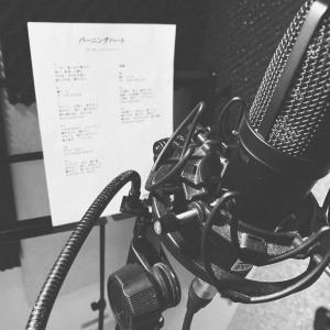 通る声の出し方〜レコーディング編 ワンポイント!