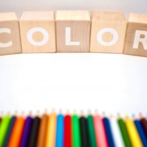 色を具体的に仕事に活かす!