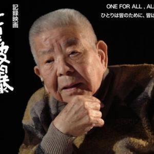 『二重被爆~語り部・山口彊の遺言』広島と長崎で私は2度、原爆直下にいた