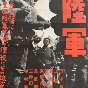 『陸軍』の反戦が国宝級(なお、陸軍省の依頼で制作された映画です)