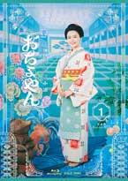 連続テレビ小説「おちょやん」 (第22週/土曜日版・2021/5/8) 感想