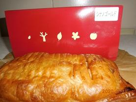 リンゴの木・アップルパイ