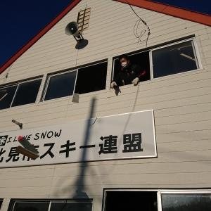 スキー学校ヒュッテ・スキー連盟三角小屋掃除