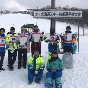 2020北北海道スキー技術選手権大会に参加