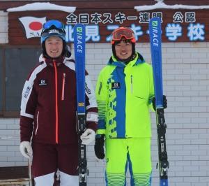 経済の伝書鳩に全日本スキー技術選手権大会にきりい先生・はやと出場の話題が掲載