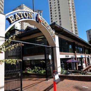 ハワイ フードパントリー(Food Pantry Eaton Square)