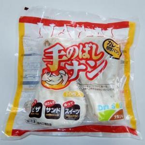 デンソーレ 手のばしナン 10枚 718円也