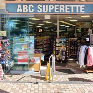 ハワイ ❤ ABCストア(ABC Stores)