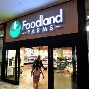 アラモアナ フードランド ファーム(Foodland Farms Ala Moana) 前半